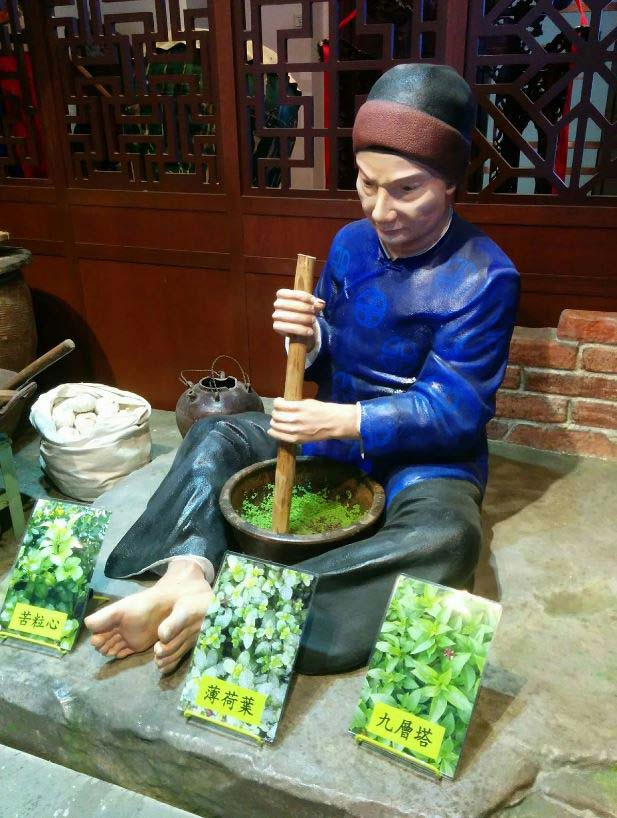 How Hopo Lui Cha is made at Hopo Cultural Museum